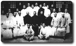 Sun Lu Tang slteleves