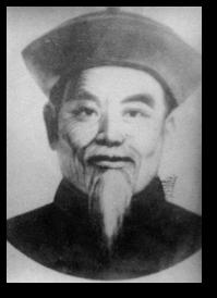 Wu Tai Chi Chuan