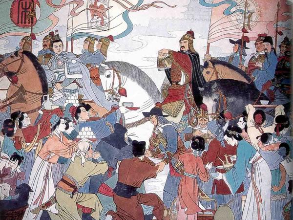 origines du Hsing I Chuan